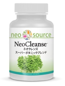 NeoCleanse bottle