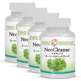 NeoCleanse4save